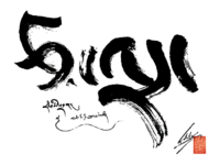 Tsadra Logo with White Drop Shadow.png